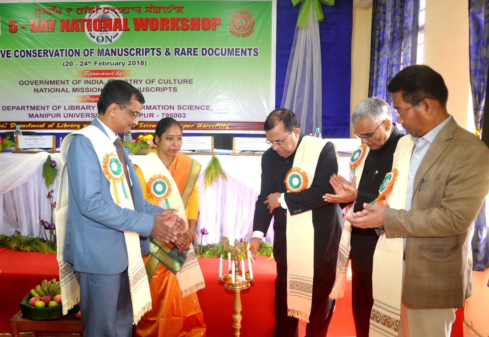 5-Day National Workshop on Preventive Conservation of Manuscripts & Rare documents