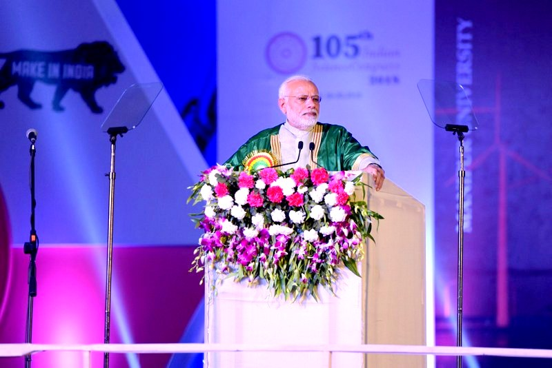 PRIME MINISTER NARENDRA MODI INAUGURATES 105th INDIAN SCIENCE CONGRESS AT MANIPUR UNIVERSITY